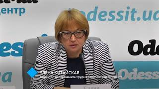 С 1 сентября льготникам возместят субсидии в размере до 700 гривен