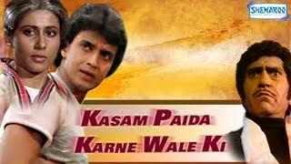 Kasam Paida Karne Wale Ki - Mithun Chakraborty & Smita Patil - (Eng Substitles) Full Movie