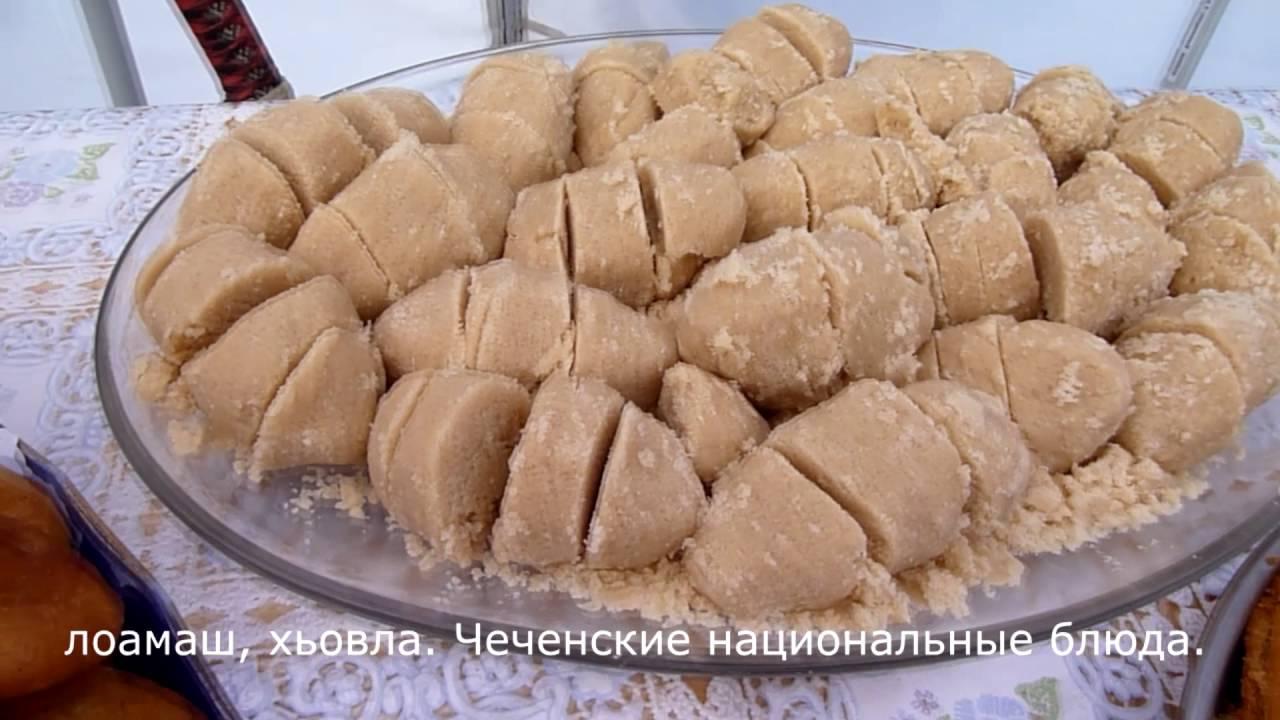 Блюд Рецепты сладкого чеченских reputable retailer