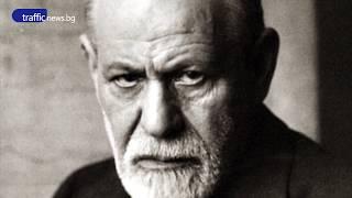 Живот след смъртта: Данте, Гогол, Фройд