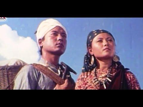 Chitko Gunyo Timile Lagauda Seemarekha Ft. Rajani Rana, Sanu Baba