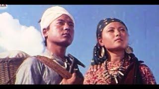 Chitko Gunyo Timile Lagauda Seemarekha Ft Rajani Rana Sanu Baba