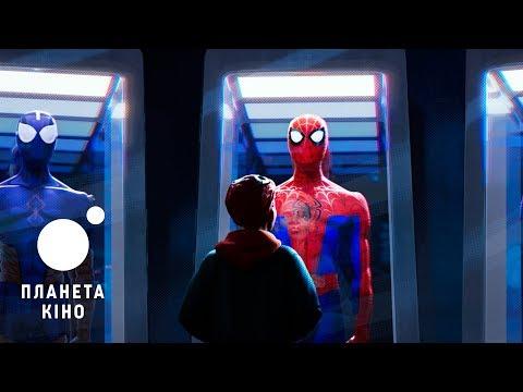 Людина павук: Навколо всесвіту - офіційний трейлер № 2 (український)