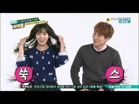 [ENG SUB] 150129 Weekly Idol - BTOB Eunkwang & Lizzy Cut
