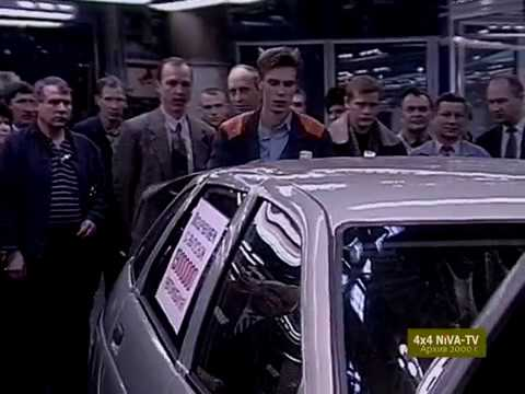 [VAZ2112]Сход 19-миллионной Лады ВАЗ-2112 с конвейера АВТОВАЗа 1 февраля 2000 года