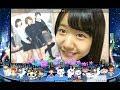 鈴木遥夏(LaLuce)2018.06.07 の動画、YouTube動画。