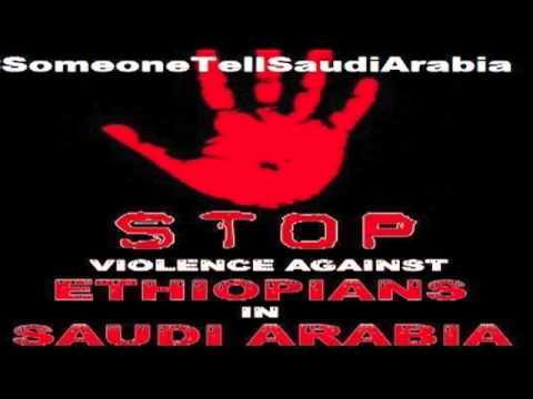 ALAJE RADIO ---- SAUDI ARABIA REPORT