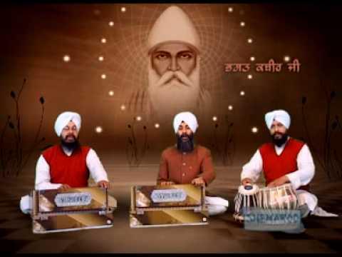 Gareeb Nawaaj (Bhai Joginder Singh Ji Riar) Part - 6/7