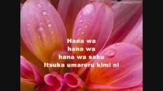 Gambar cover Hana wa Saku Karaoke (Romaji)