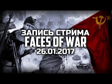 Faces of War - German campaign walkthrough - Mission 8 - Marvie 1/4 [HD]
