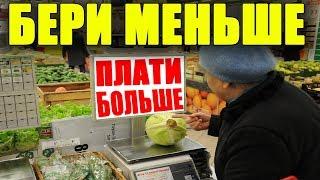 Цены растут, а зарплаты нет | Жизнь в России