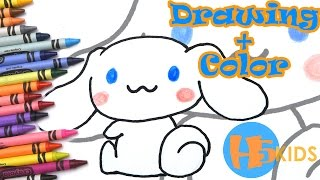 How To Draw Cinnamoroll - Easy - Kids Drawing Tutorial (Art & Drawing For Kids)