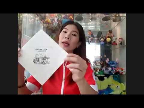 🔶🔸 ซองกระดาษจัดเก็บขนม แซนวิช  | สัมภาษณ์สด คุณนก | Shop888mall 🔹🔷