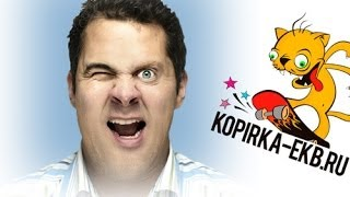 Как сделать растушевку или размытые края за 5 минут? | Видеоуроки kopirka-ekb.ru