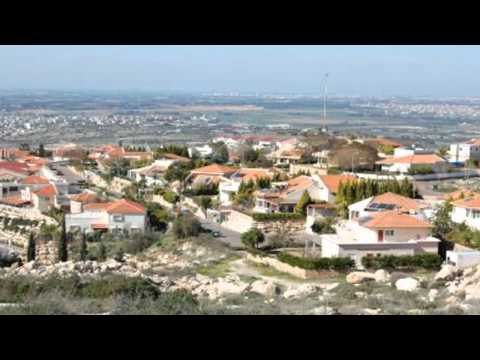 The Land of Israel Judea and Samaria