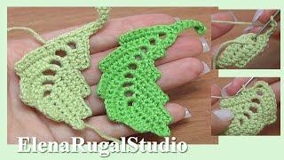 Crochet Two-Side Leaf Урок 2 Листик связанный крючком