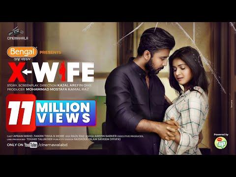 x-wife-bangla-natok-by-kajal-arefin-ome-ft-afran-nisho-&-tanjin-tisha-eid-natok