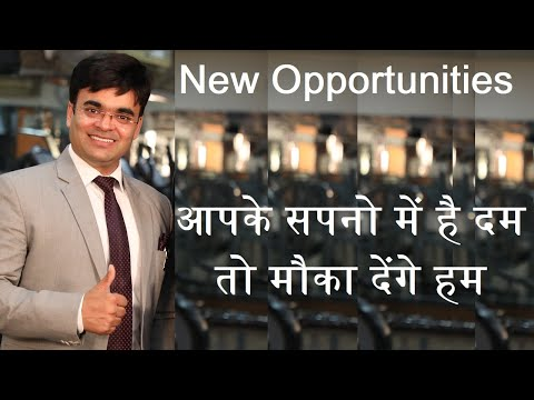 अब तक की सबसे बड़ी Job Vacancy | Apply Now Best Opportunity | Work with Limited Company
