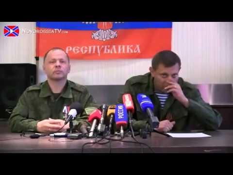 Pandora tv - Documenti. 24/8/2014: press conference dell'esercito di Donetsk e Donbass