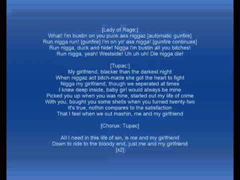 2Pac - Me And My Girlfriend
