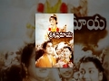 Sri Krishna Maya - Full Length Telugu Movie || Nageshwara Rao, Jamuna || C.S.Rao