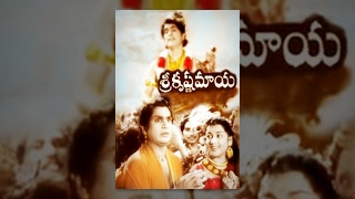 Sri Krishna Maya - Full Length Telugu Movie || Nageshwara Rao, Yamuna || C. S. Rao