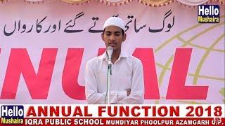 Tilawat Quran paak   Student of Iqra Public School   Annual Function 2018