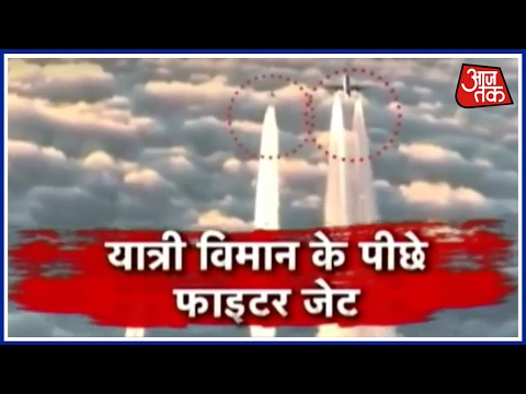 Aaj Subah: Hijack Scare Forces Germany To Send Fighter Jets After Jet Airways Flight