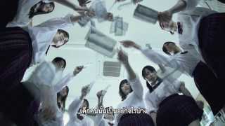 Video TAP Perfect Education - Official Trailer [HD / THAI SUB] download MP3, 3GP, MP4, WEBM, AVI, FLV Agustus 2018