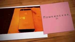Лазерная гравировка на iPhone в центре Киева(Гравировка на Apple iPhone 5S. ул.Пушкинская, 34. Тел.: (044) 235-52-51. Нанесение любого изображения или текста на телефон...., 2015-06-26T16:07:16.000Z)