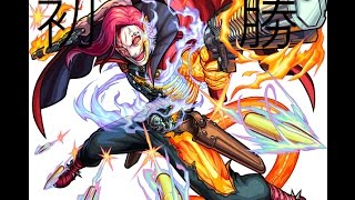 《火鬥神》初勝 - 頹廢糜爛的炎之鬪神 各種卡位【モンスト 怪物彈珠 Monster Strike】