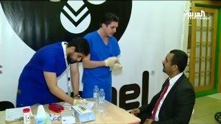 افحص نفسك من الأمراض مجانا في أسواق #جدة
