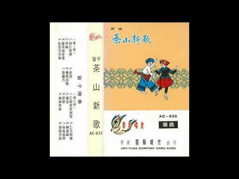 Chinese Music - Dizi - Spring Rain 春雨