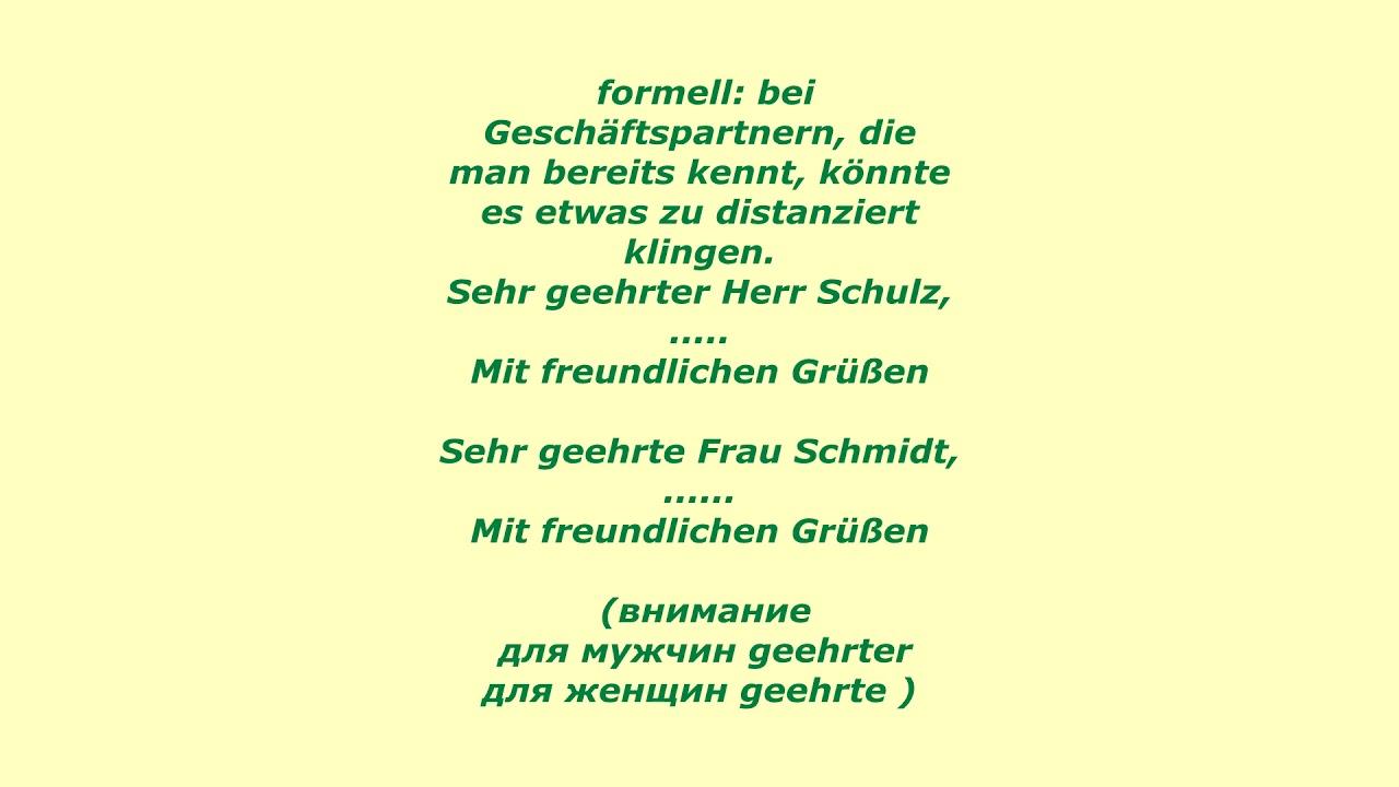 примеры писем на немецком b1