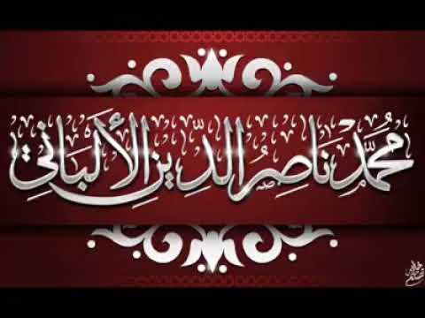 هل حب الوطن من الايمان؟ اسمع إجابة الشيخ الألباني رحمه الله