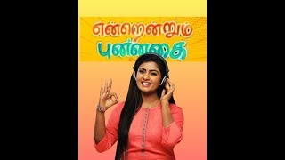 Colors Tamil Serial stars in Zee Tamil New Serial