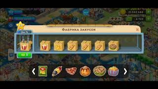 ТАУНШИП город и ферма #568  Знакомство с моим городом  Игровое видео