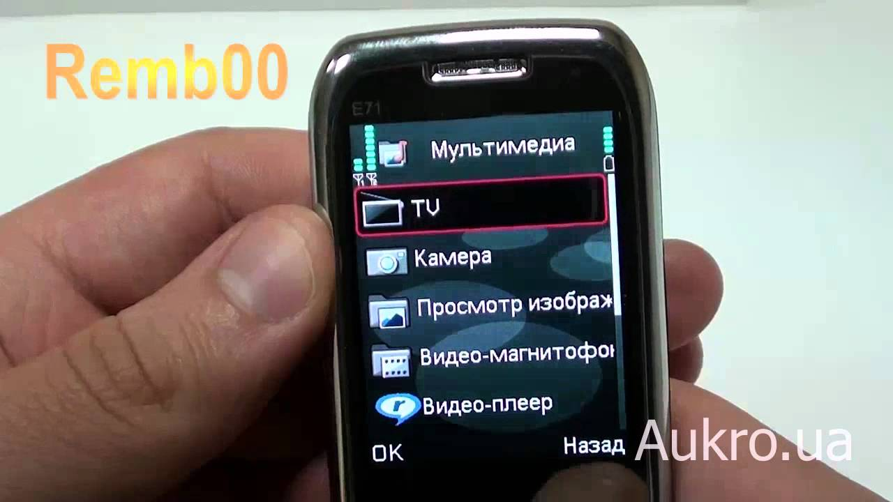 инструкция star nokia tv e73+