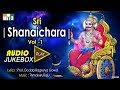 YouTube Turbo ಶ್ರೀ ಶನೈಚರಾ - BEST KANNADA SONGS JUKEBOX - SRI SHANAICHARA - VOL 1 - SUPER HITS SONGS