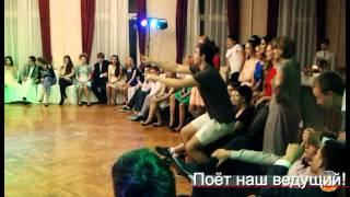 Организуем свадьбу недорого в Москве
