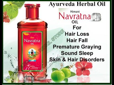 Himani Navratna Ayurvedic Oil