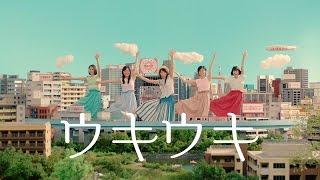 """岡山の奇跡""""として注目を集めている桜井日奈子が出演する大東建託『いい..."""