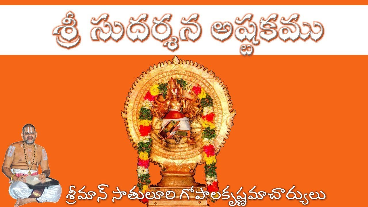 Sudarshana Ashtakam In Telugu Pdf