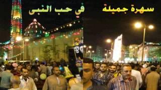 عبد المعبود الطنطاوى صباح الخير يارب