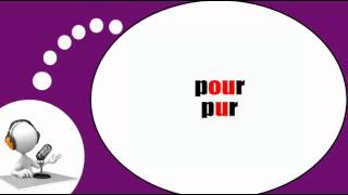 Французского видео урок = Фонетика # НУ U