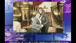 فيديو.. وزيرة الهجرة: