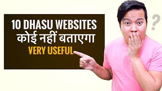 10 Dhasu FREE Useful Websites For Everyone * Don't Miss * 💡💡