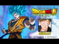 Broly Movie Trailer Waiting Room W Ajay Friends mp3