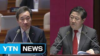 """""""비핵화 개념 달라 하노이 결렬"""" vs """"北 응답 준비 안 됐던 것"""" / YTN"""