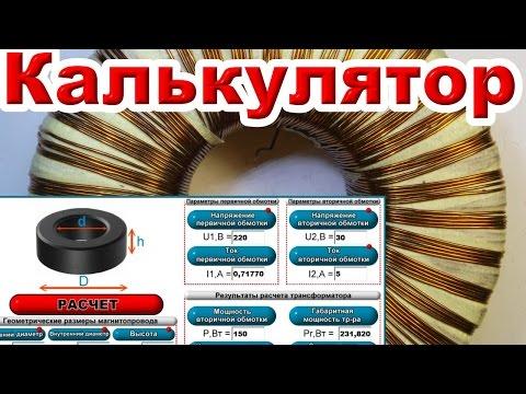 Онлайн калькулятор расчета строительного и облицовочного